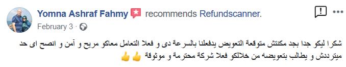 Screenshot_2020-04-24 (1) Refundscanner - Reviews(3)