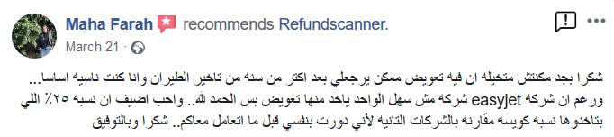 Screenshot_2020-04-24 (1) Refundscanner - Reviews(5)